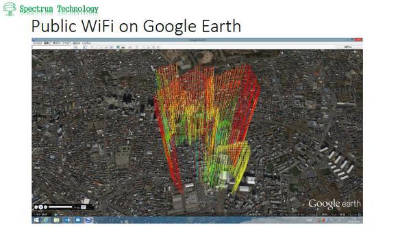 @Scoopnest #公衆無線LAN #google_earth のドコモ受信レベル等の3D画像です。http://t.co/wyV9jFjPAY http://t.co/rMSxiHxhb7