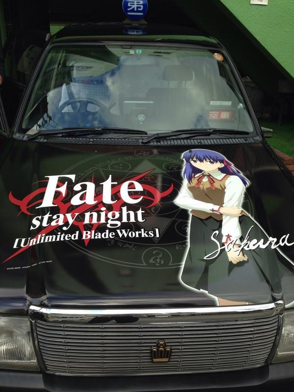 徳島でタクシー呼んでみたら朝から高まった http://t.co/BMhwdvyeHP