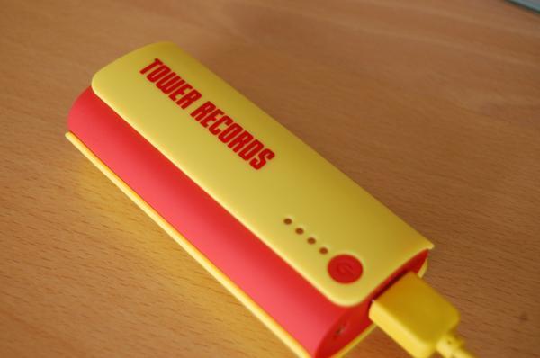 【新発売タワレコグッズプレゼント!】人気のタワレコモバイルバッテリー 4400mAhを抽選で1名様にプレゼント!このツイートをRT&当アカウントフォローで応募完了!締切は10/18正午! http://t.co/88u6LuLojU http://t.co/X7w2VWtlvG