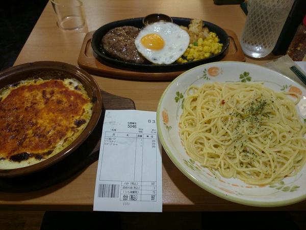 【画像】こんだけ食って1000円 サイゼリヤって神かよ