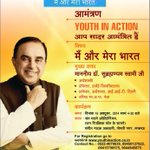 RT @jagdishshetty: Dr @Swamy39 at Lucknow on Thursday for link see http://t.co/ww8q8x8tO8