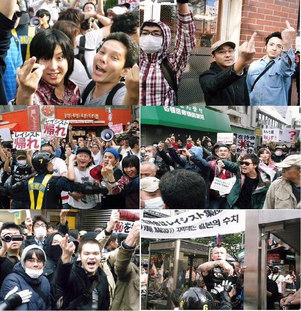 「日本人はレイシストだ!」と罵倒され中指を立てて騒ぐキチガイ生物たちに日常生活を壊され精神的苦痛を受けながら日本人は日本で生活してます(´;ω;`) https://t.co/ajRMRd56K2 #Koreans  #racism