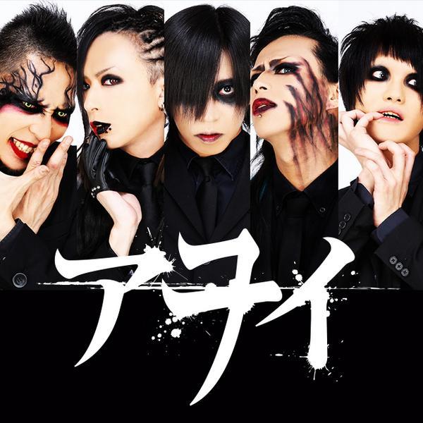 アヲイLAST SINGLE「ブラックホール」Release LAST ONEMAN TOUR FINAL「無くならない歌」 OSAKA BIG CAT公演が皆様のおかげでなんと!チケットソールドアウト致しました♪ http://t.co/o3BgSD0K47