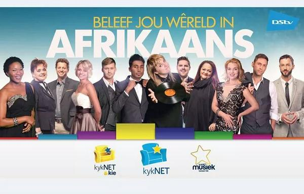 #BeleefJouWereldInAfrikaans @kykNETtv @kykNETMusiek @kykNET_kie @kyk_Bravo @kykNETdagbreek @kykNETKwela @kyk_laataand http://t.co/jiM0AgMvf4