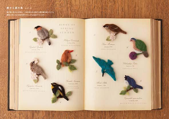 『羊毛フェルトでつくる 小鳥のブローチ』、このすてきな本のデザインは大島依提亜さん。甘過ぎないきりっとかわいい写真は井上佐由紀さん。とびっきりすてきな本に仕上りましたよ。 http://t.co/KUSnsuA0IW