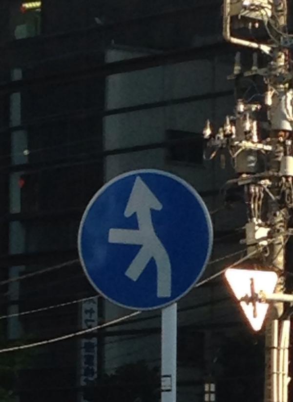 情けない感のある標識 http://t.co/K5r1W4gVXN