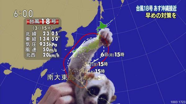 今回の台風が淫夢くんにしか見えない http://t.co/r1aENTBpjY