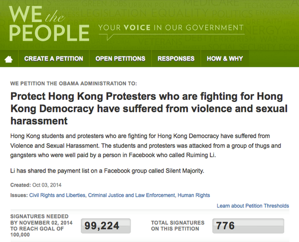 """联署!广传!RT @hejunquan  @Passiontimes: 有市民發動在白宮發動另一次聯署,要求美國總統奧巴馬保護今日遭暴徒襲擊和非禮的香港學生和示威者。  聯署網址: https://t.co/S8Wjs88qod … http://t.co/XtRFipoq6V"""""""