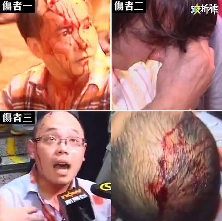 """【香港开始流血!曾氏兄弟指使黑帮""""反占中"""" (图)】(看中国记者云天慧综合报导)据多家海外中文媒体报道,占领旺角及铜锣湾的和平占中人士,在3日晚上遭到香港黑社会成员有组织的 ... http://t.co/U1mEktDVHx http://t.co/pWOUdIWPxU"""