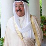 #Bahrain #البحرين #Manama #Riffa #ثقتنا_في_ال_صباح #Zayani1 https://t.co/7bRdafAB62