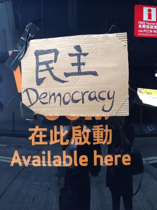 香港に来ている。学生たちのデモは、報道されているのに反して、炊き出しやごみ拾いもあったりで、とてもピースフル。「民主主義、あります。」の張り紙がいい感じ。 http://t.co/63TVg0X4yv