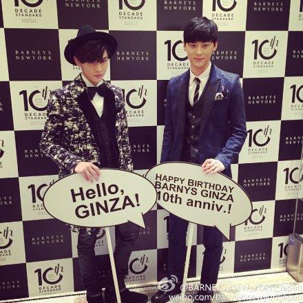 CALLING ALL FRIENDS in ASIA! 10月2日,银座店内举行了开业10周年纪念派对,韩国偶像组合NU'EST的REN和MINHYUN来到日本,并到场为我们送来祝贺! http://t.co/MKZTiB4Jtn