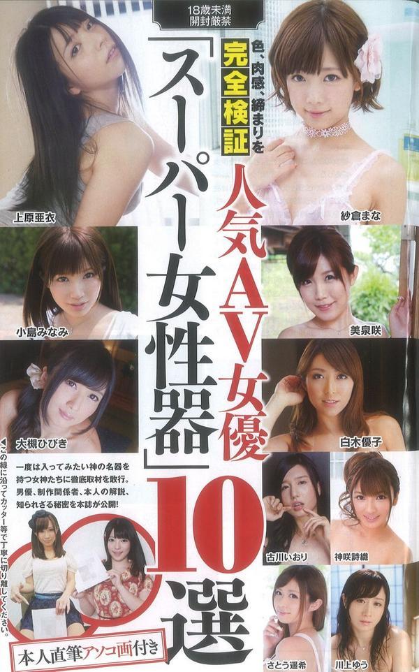 大槻ひびき Part4xvideo>3本 YouTube動画>4本 ニコニコ動画>1本 ->画像>198枚