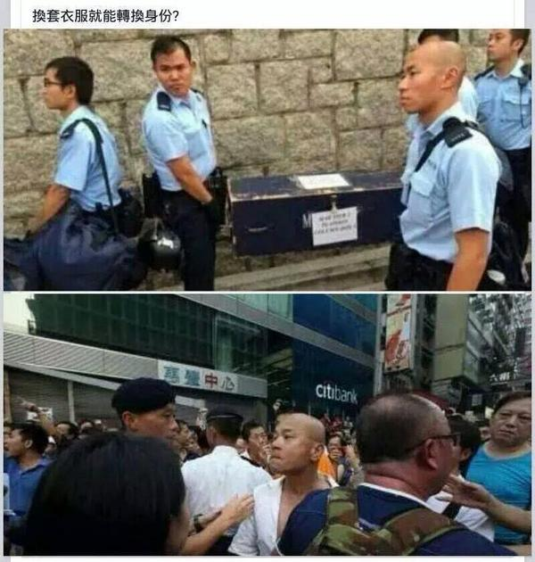Are HK cops doubling as thugs? Check the bald guy via @badcanto @daitoulaam. Policing with Chinese characteristics? http://t.co/THbHH9NeZo