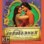 RT @sash041075: #KaaviyaThalaivan gearing up to a November release #superexciting month ahead. Cant wait.