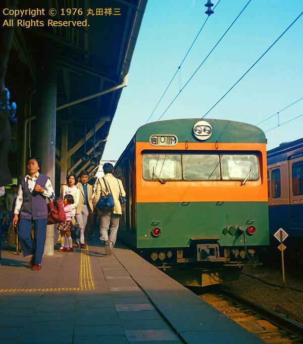 国鉄クハ85/80系の短編成化で生まれた顔/103系ATC準備車のもとネタ/今思えば103系が湘南色になって長距離を走っているようで、夢のある情景だったかも/高崎駅にて、1976年撮影/昭和の旅客たちも、いい感じですよねヽ(´▽`)/ http://t.co/KWy0p2DPh1
