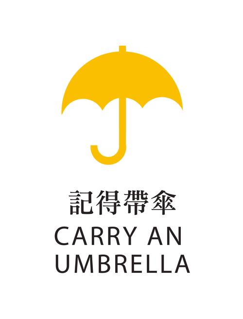 @VOAJiangHe:上海3日晚上,人民广场一带,两名上海市民各自持雨伞走在西藏南路上,没过多久就被人民广场探头便衣粗暴揪上警车,上海如临大敌,兵临城下,仿佛占领运动上海要出现。 http://t.co/g5qwL4VEHT