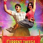RT @HeroManoj1: Releasing @SunnyLeone 's MTV Hindi Version Song btw 6-7 pm today :) Stay tuned for the Rocking Song :) #CurrentTheega