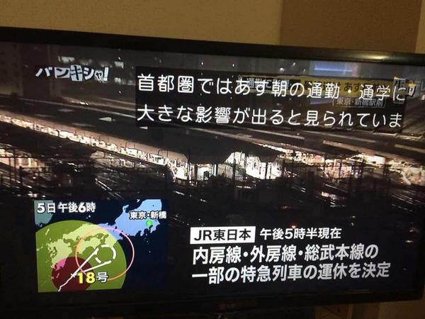 Japan right now reportedly have rainy and tornado. All concerts today cancelled except SMTOWN concert.. [长腿叔叔Zoe] http://t.co/bAIU4vbqh1