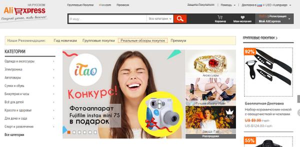 Как обработатьшоп по русски