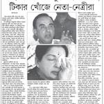 RT @BJPSamvadWB: The name @Swamy39 is now a threat to all corrupt leaders,they are desperate to find solution http://t.co/4TceJ0Mcmy