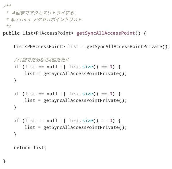 ドコモ公式でこれはヤバイw RT @rkisato: https://t.co/v8dFrWiAZM ドコモのDeviceConnect、「1回でだめなら4回たたく」のソースコードで変な声出た http://t.co/63ux68MSA9