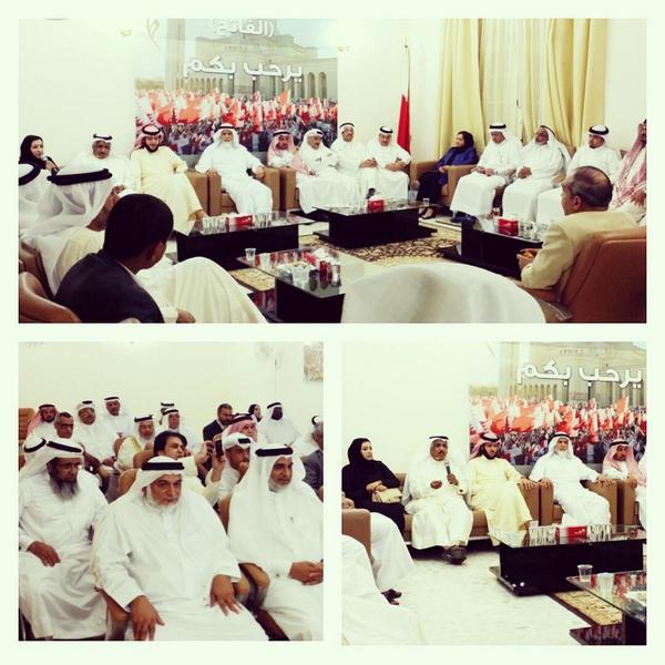 المهنئين بمناسبة حلول عيد الأضحى المبارك بمقر للتجمع بالبسيتين اليوم والنقاش الدائر بخصوص الانتخابات  #NuaBahrain http://t.co/UhbL6ityYy