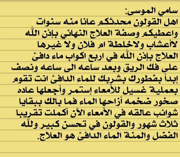"@Nawaffcb   @sami_almousa http://t.co/0sI3rh5EHO"""
