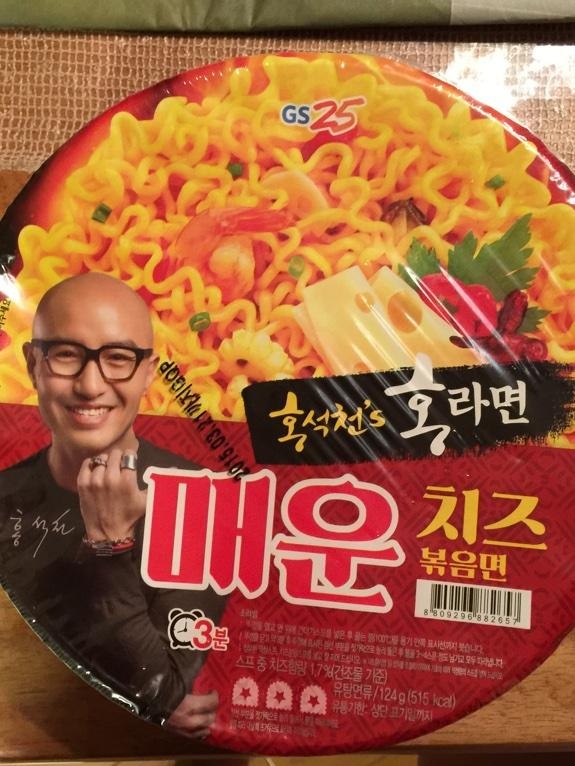 まさかこの辛くなさそうだし店主だと思われる人が載ってるから美味いんだろうと思ったラーメンが、 めっちゃ辛い韓国の有名なゲイの方が載ってるカップ焼きそばだったとは。 http://t.co/FeWgtFe2kX