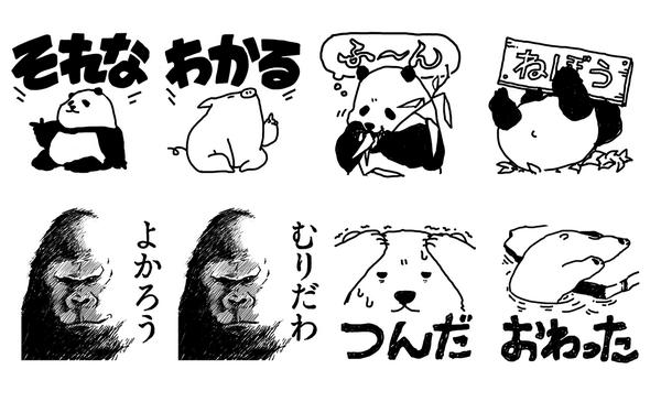 制作中のLINEスタンプ「日本語覚えたてのどうぶつたち」は、ボキャブラリーが貧困な方にぴったりです。 http://t.co/40PJEw2US8