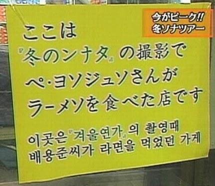 #古書店に貼られていたチラシ http://t.co/4A917Ph08y