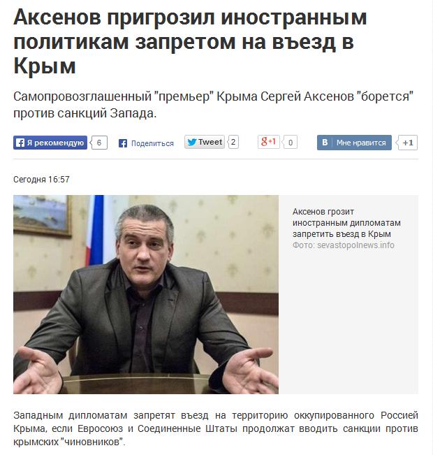Российские боевики в два часа ночи обстреляли многоэтажку в Донецке - Цензор.НЕТ 7115