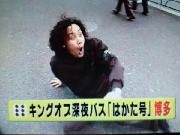 かつては拷問にも使われていた日本最長の深夜バス  #かつては拷問にも使われていたとつけると禍々しくなる http://t.co/dTab2yVWVI