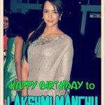 RT @VENKATgoodidiot: wishing Many More happy returns of the day to my @LakshmiManchu <3 @HeroManoj1 #HappyBirthdayLakshmiManchu #VGI http:/…