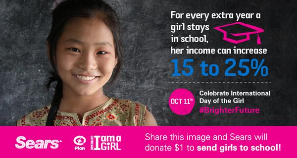 Pls RT! Each RT = $1 from @SearsCA to help send girls in developing countries to school in honour of #DayoftheGirl. http://t.co/HrSaRjAohq