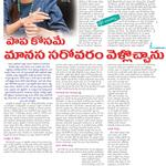 RT @Allupdatez: @LakshmiManchu 's Interview In Today's AndhraJyothi ---> http://t.co/or9eNS9ppT