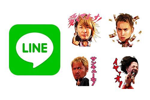 ついに登場!! 10月10日(金)、新日本プロレスリングのLINEスタンプが販売開始! http://t.co/VGyRTlyHqM #njpwline http://t.co/E1ZOMxO4rd