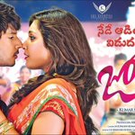 Working on Locking #Joru rel on the 7th of November..will announce officially once we complete Censor formalities :) http://t.co/Kc3Jvr2mqs