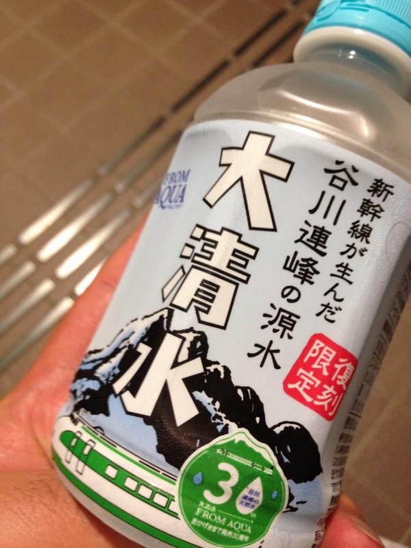 水買ったらこんなの出てきた。 http://t.co/I8keIEfmny