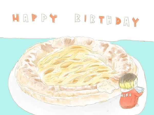 研磨誕生日おめでとう~! http://t.co/D3mDExAvVI