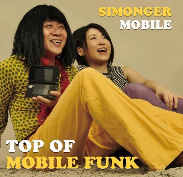サイモンガー・モバイルの17曲入りファーストアルバム「モバイルファンクの頂点」、オケは全て3DS用音楽制作ソフト「KORG M01」「KORG M01D」で作っております。歌がデカくてオケが聞こえないとか良く言われますが。 http://t.co/oS6DynHewv