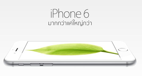 หล่นวูบ! ราคาเครื่องหิ้ว iPhone 6 ลงมาแตะ 27,900 บาทแล้ว! #iphone6 http://t.co/TD0B3E8UG3 via @thaimacupdate http://t.co/sWbNDgPvDF
