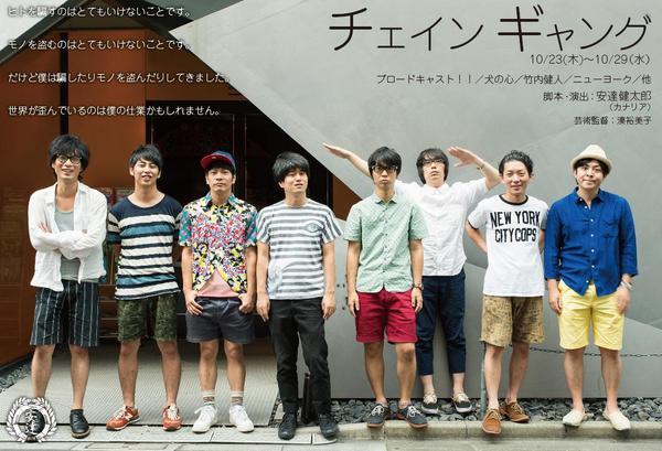 安達健太郎の画像 p1_28