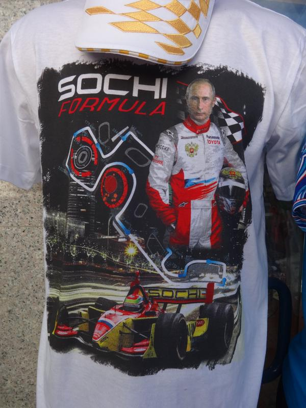 This is either the worst F1 t-shirt ever made or in some strange way the best...: http://t.co/CU04q2TceL