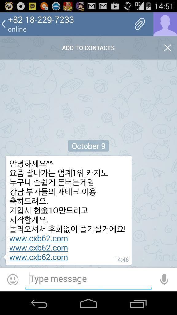 IT강국 대한민국은 벌써 텔레그램 스팸메시지를 시작했습니다. http://t.co/034SDzg1TC