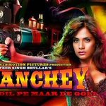 RT @bollywodcountry: In @Tamanchey @Nikhil_Dwivedi proved himself  better than many so called stars in Bollywood http://t.co/X3CZrJwjGf htt…