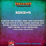 RT @Tamanchey: And the reviews have started pouring in!  Here's what Ram Kamal Mukherjee had to say about #Tamanchey! @Ramkamal http://t.co…