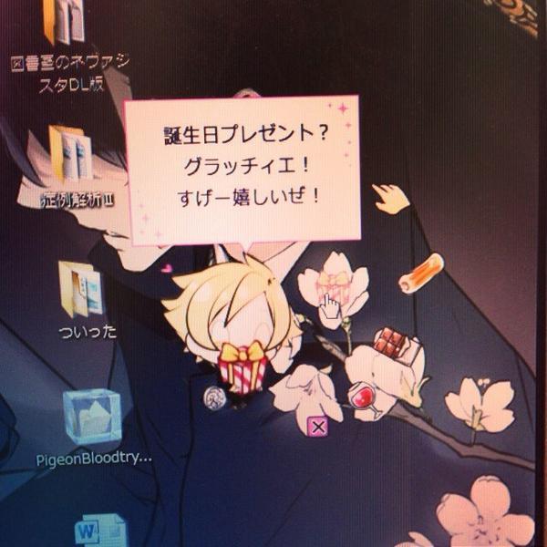 アァ〜〜〜††††† http://t.co/VyNFlj5b7x