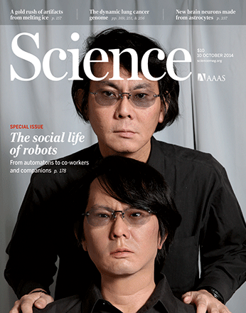Scienceの表紙がイシグロイド http://t.co/2XrmCJV568 http://t.co/vnOUILXQeA