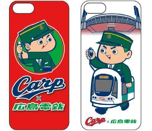 広電×カープコラボ 「広電坊や」デザイン iPhoneケースが数量限定で http://t.co/KlZXna0v3h http://t.co/FW9IE4jHhT